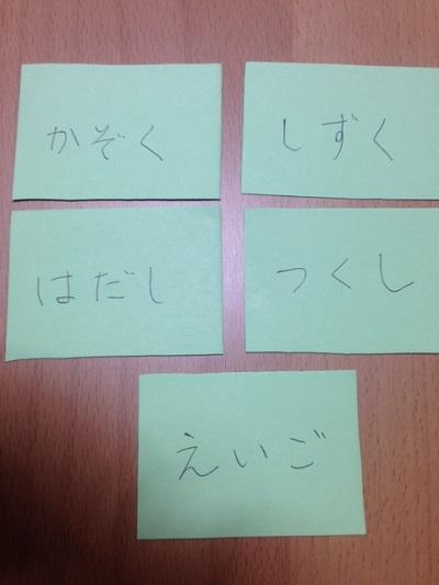 http://mc-english.com/blog/12.jpg