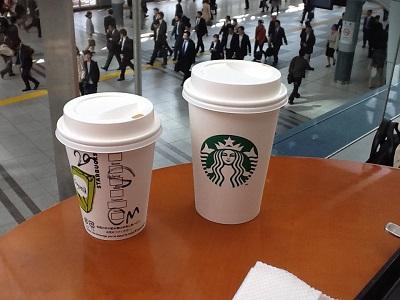 http://mc-english.com/blog/Shinagawa.jpg
